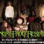 angry_frog_rebirth