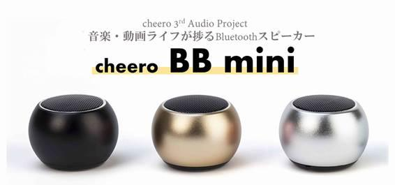 cheero BB mini