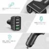 """【レビュー】RAVPower USBカーチャージャー 4ポート対応の""""RP-VC003""""を使ってみた"""