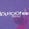 阪急電鉄の駅名で、「柴島」はどうしてくにじまと呼ぶのでしょうか?何... - Yahoo!知