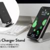【レビュー】cheero 2 Coils Wireless Charger Stand でスマホを置くだけ簡単無線充電