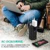 【レビュー】RAVPower RP-PB054 は価格も重量も納得のモバイルバッテリー