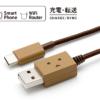 【レビュー】cheero DANBOARD USB Cable with USB Type-C、恐らくダンボーシリーズ初