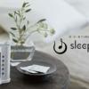 """【レビュー】cheero Sleepion2""""人間の五感のうちの三感から脳に安らぎを与え、自然な"""